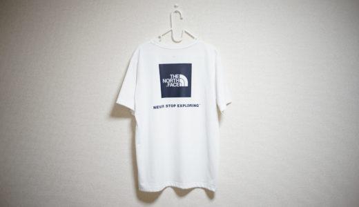 やっぱりシンプルが一番!ノースフェイスのTシャツ購入レビュー。