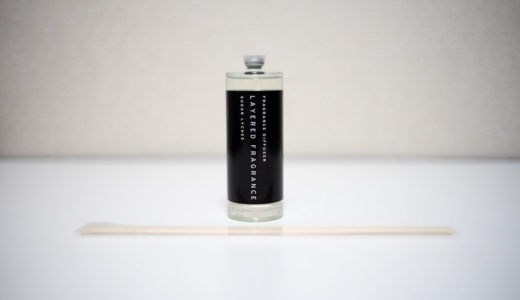 部屋の匂いを上質な香りへ。レイヤードフレグランス シュガーライチ