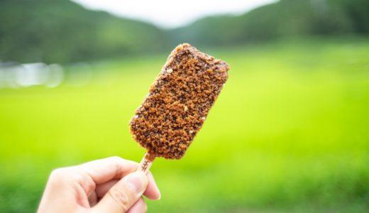 最高においしい!九州限定の人気アイス『ブラックモンブラン』を紹介