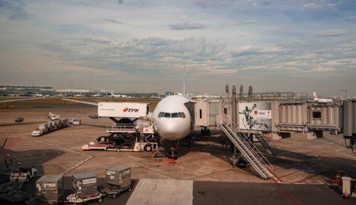 飛行機が機材不具合で欠航した話。対処法をまとめてみた。