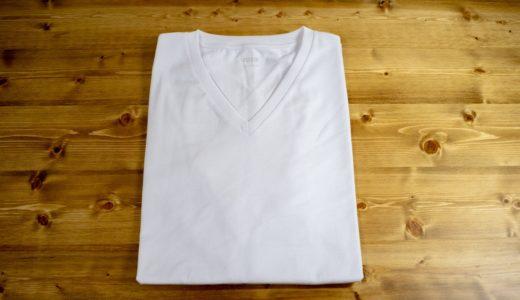 マジでオススメ!ZOZOブランドVネックTシャツ レビュー【神シルエット】