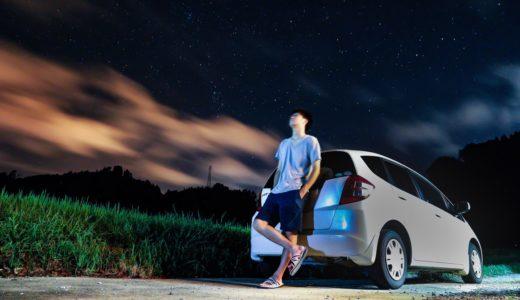 実家の前で星空を撮影してみた【夏休み】