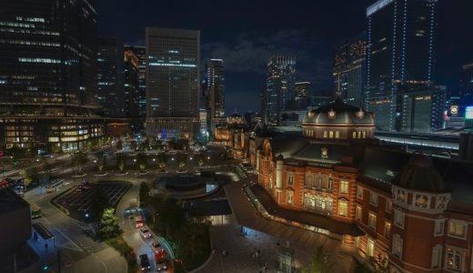 東京駅の夜景を撮るならKITTEの屋上庭園がオススメ