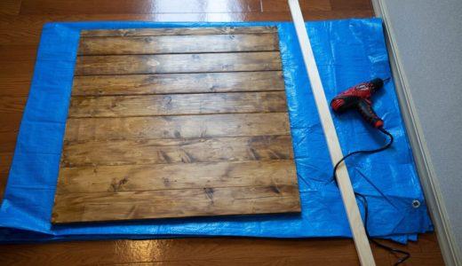 ヴィンテージ感のあるコタツの天板を作ってみた【DIY】