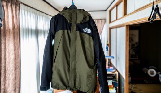 【人気&定番】ノースフェイスの秋冬オススメアイテム15選