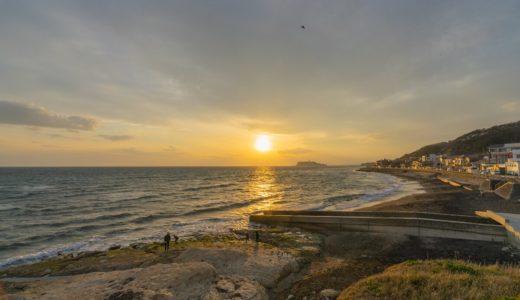 暇つぶしに江ノ島から稲村ヶ崎までカメラ片手に散歩してきた