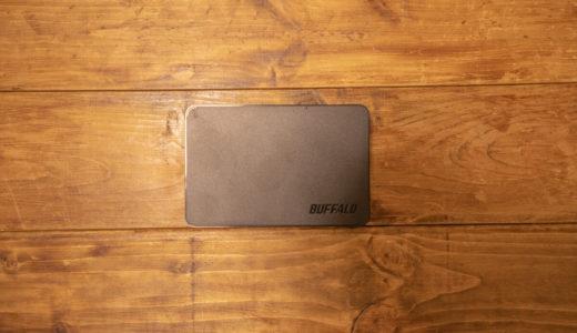 macbook proのSSDの容量がなくなったのでバッファローの外付けHDDを購入【1TB】