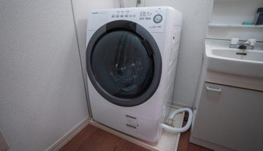 【口コミ】乾燥機付き洗濯機 ES-S7D-WL レビュー。洗濯物を干す作業からの解放された。