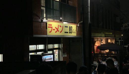 ラーメン二郎 中山駅前店に行ったら度肝抜かれる美味さだった