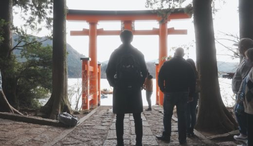 箱根で本当にオススメしたい観光・写真スポットは箱根神社に決定した